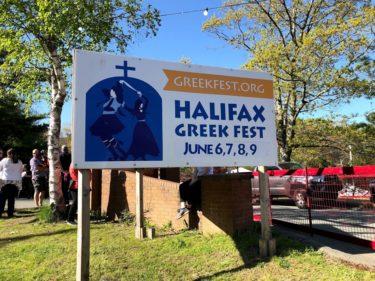 ハリファックスで暖かくなってきたら祭りに行こう!【Greek Fest】