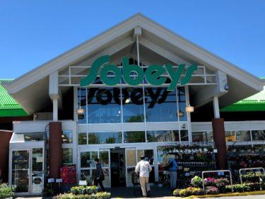 ハリファックスのスーパーマーケットご紹介【Sobeys】