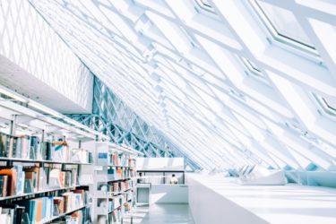 これ図書館? Halifax Central Library【ハリファックス中央図書館】