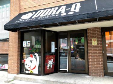 ハリファックスのお手頃で美味しい日本食【Ko-Doraku】外食⑥