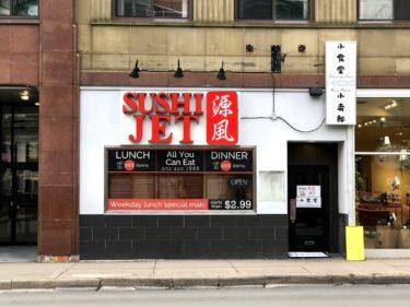 謎に水平を維持するカニカマが食べられる日本食・寿司のお店【Sushi Jet】ハリファックスの外食㉛